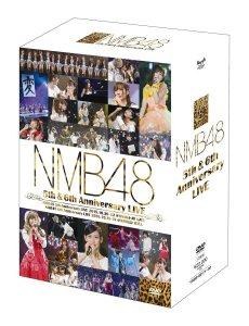 nmb56th
